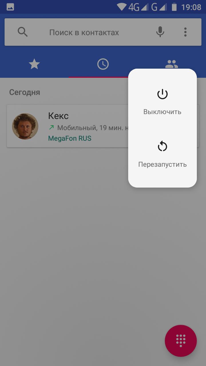 GETBEST Android 8 1 Oreo BETA2 x32&x64 от MTK для DOOGEE X5PRO, X5S